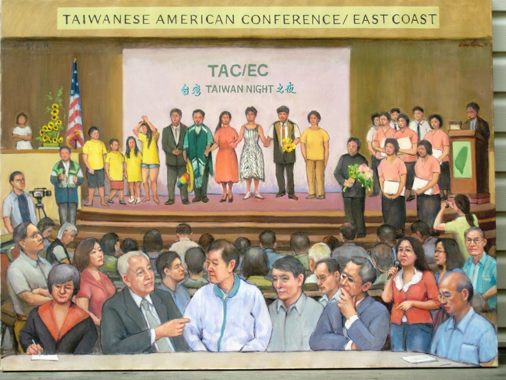10. Taiwanese American Summer Conference TAC/EC 台美人美東夏令會