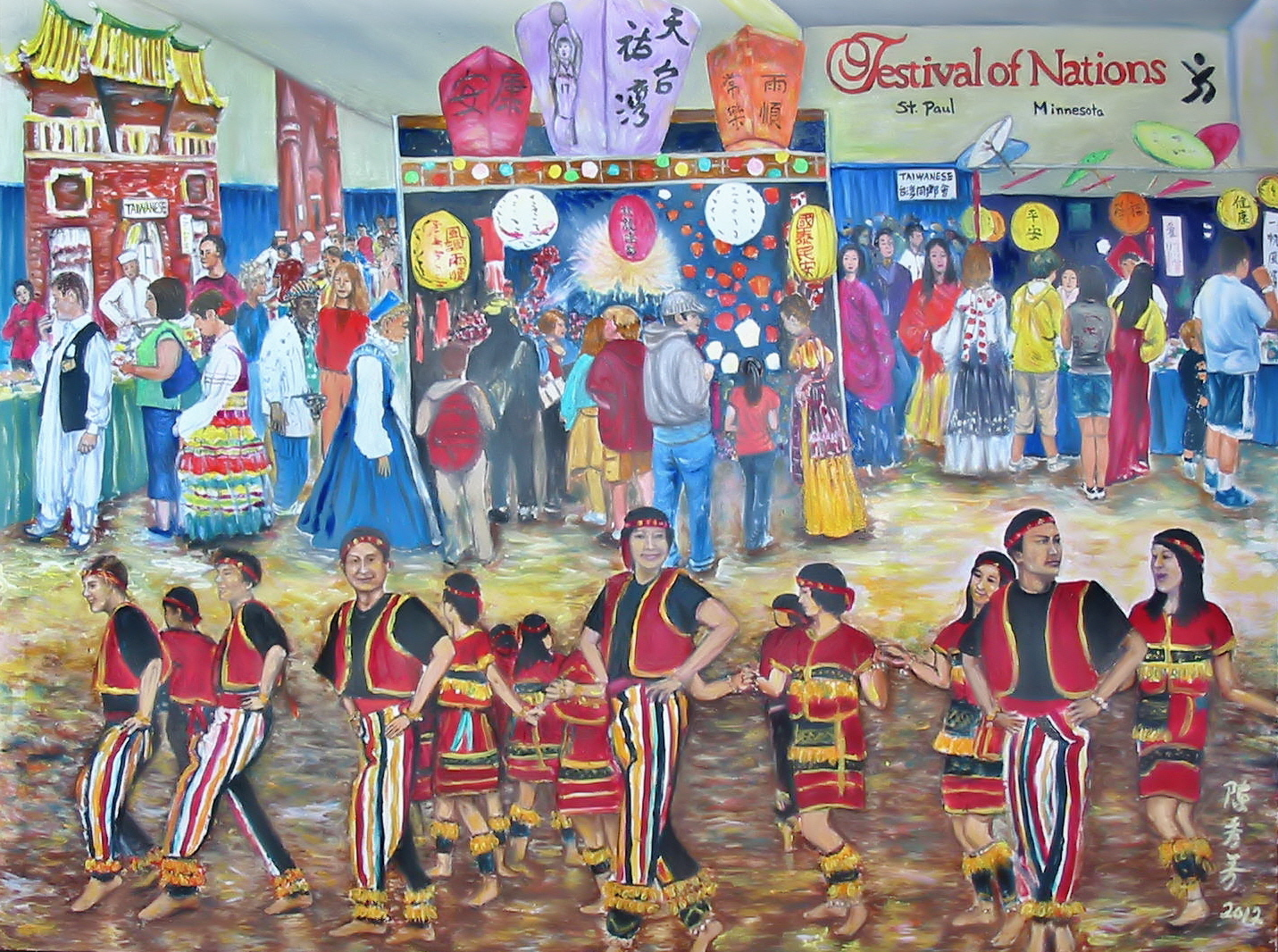 2. Festival of Nations – Minnesota 萬國節-明尼蘇達
