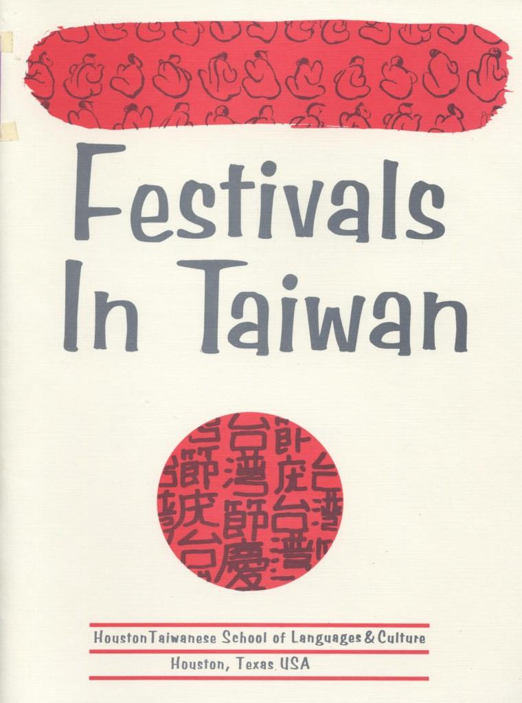 146_Festivals in Taiwan