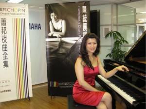 74. Gwhyneth Chen 陳毓襄, Pianist/2014/11
