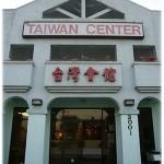 43. Taiwan Center Foundation of Greater Los Angeles 大洛杉磯台灣會館/ 2015/01