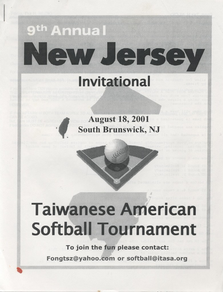 591.Taiwanese American Softball Tournament 1993-2001/New Jersey Invitational/Magazines/雜誌